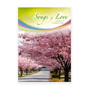 Songs of Love -Collection of Translated Hymns