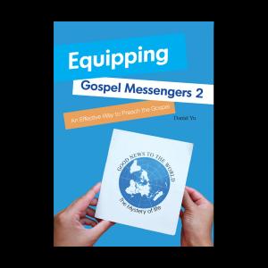 Equipping Gospel Messenger 2